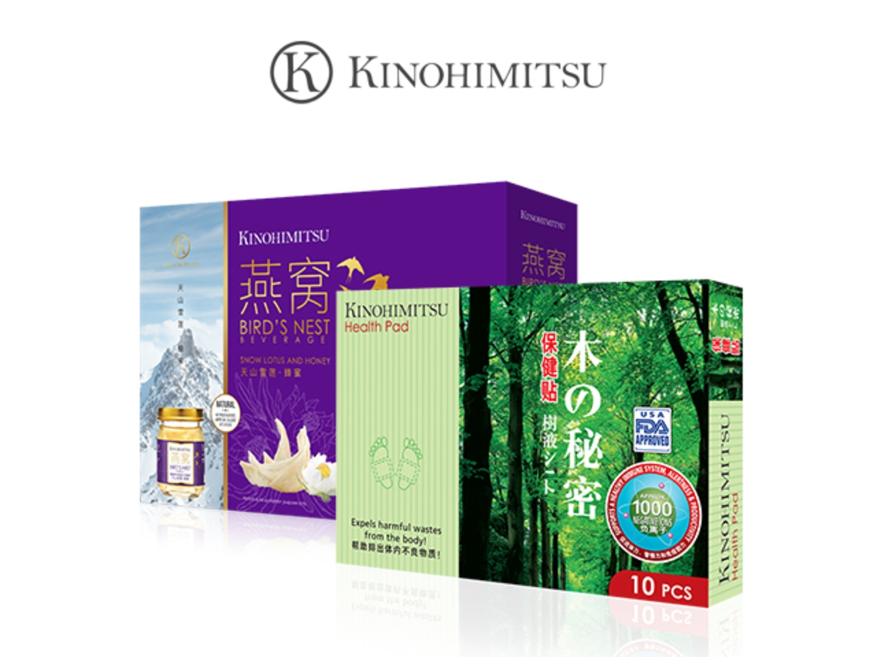 Kinohimitsu Bird's Nest with Snow Lotus & Honey & Kinohimitsu Health Pad 55% off