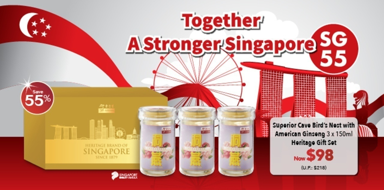 55% Off Superior Cave Bird's Nest with Ginseng 150ml x 3 bottles (U.P $218)